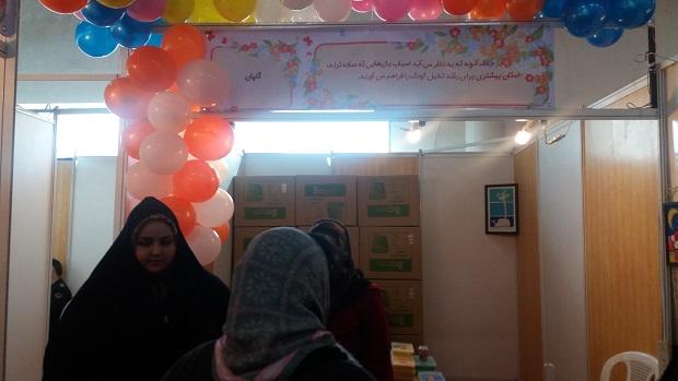 عضویت در گروه های علمی در تلگرام گالری گروه پنجمین نمایشگاه اسباب بازی سالن حجاب بهمن ۹۴
